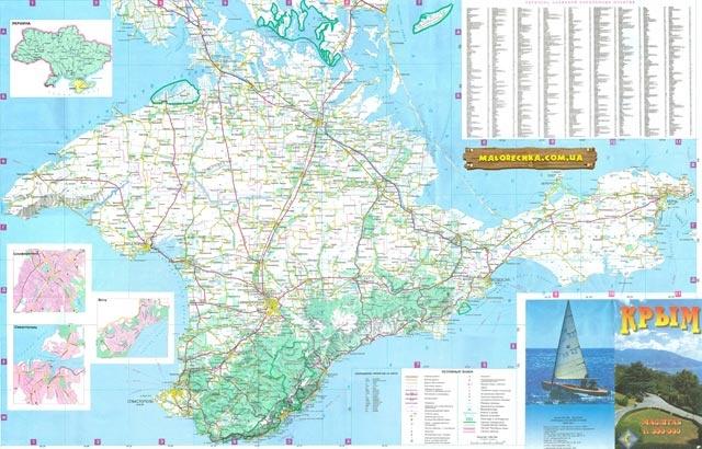 Карта крыма карта малоречки карта