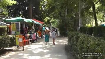 Все необходимое для отдыха в Малореченском