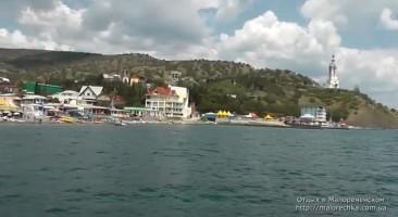 Отдых на море в Малореченском