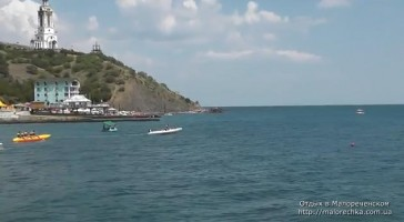Морские развлечения в Малореченском