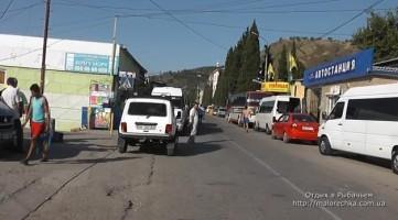 Автостанция в поселке Рыбачье