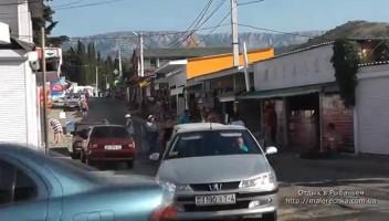 Центральная улица в Рыбачьем