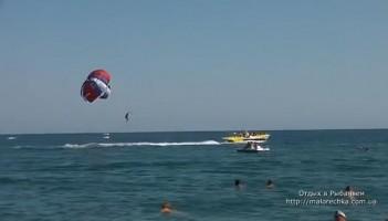 Экстрим на парашюте в Рыбачьем