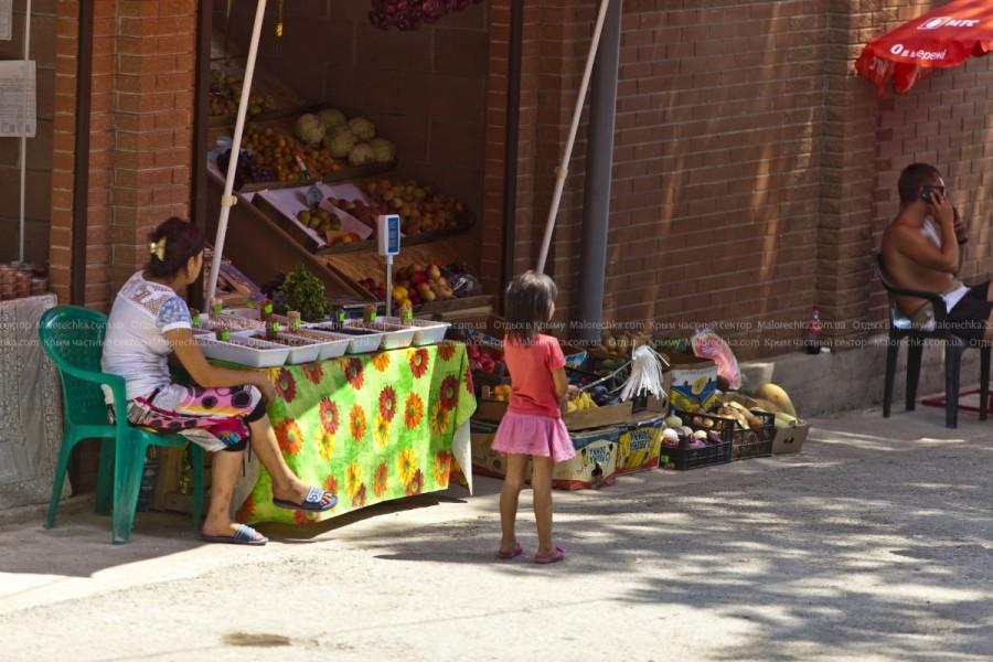 Рынок в Малореченском