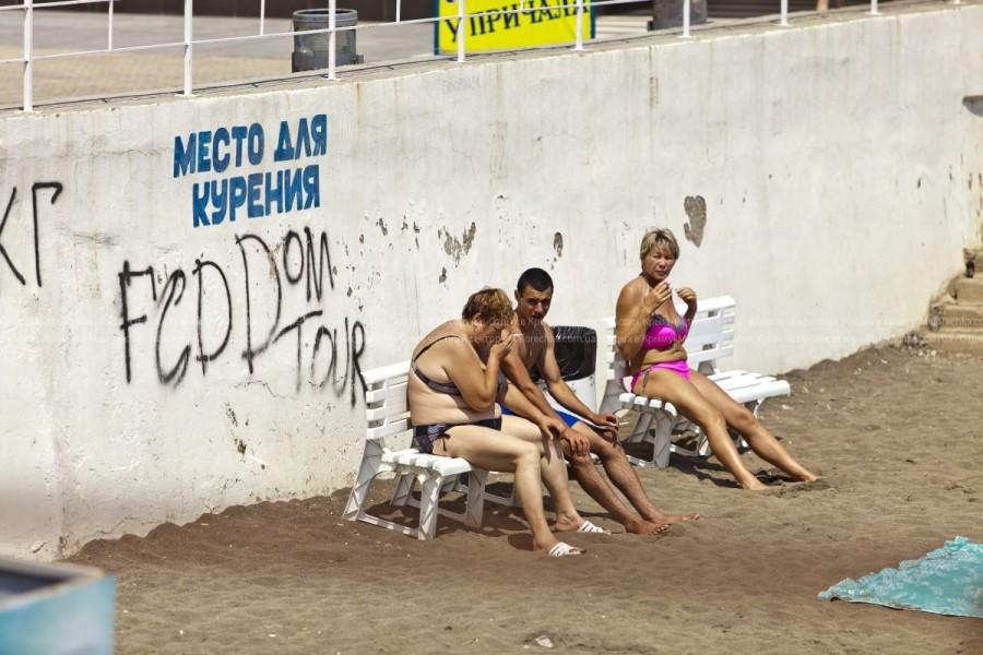 На набережной в Малореченском
