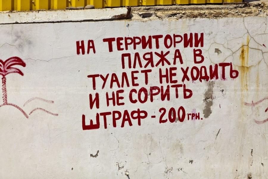 Инфраструктура поселка Малореченское