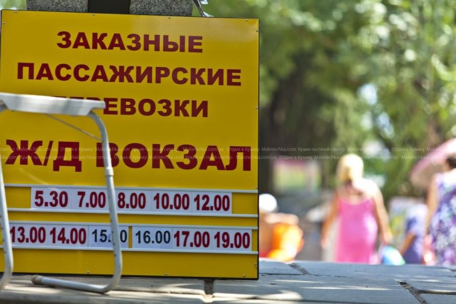 Развлечения в поселке Малореченское