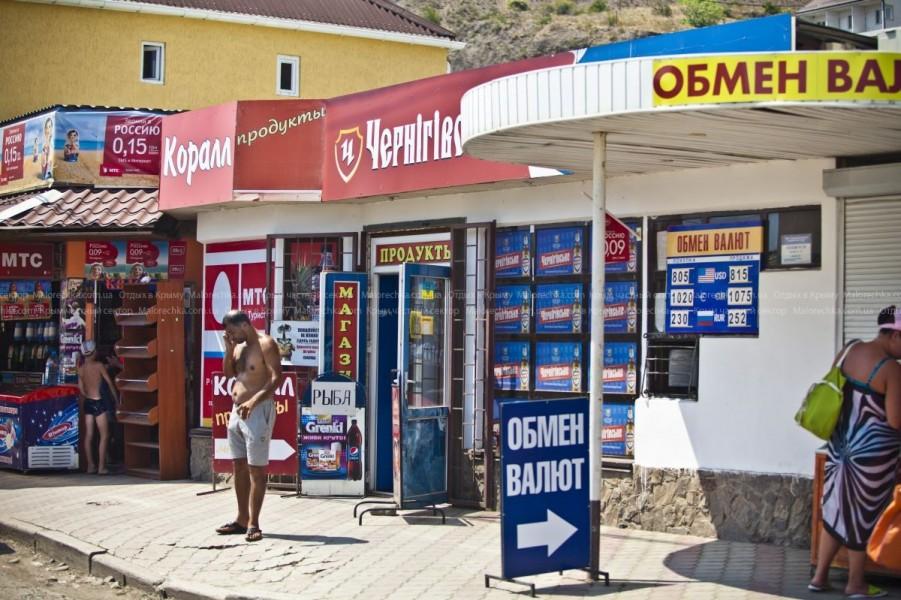 Курортно и экономически развитый поселок Рыбачье