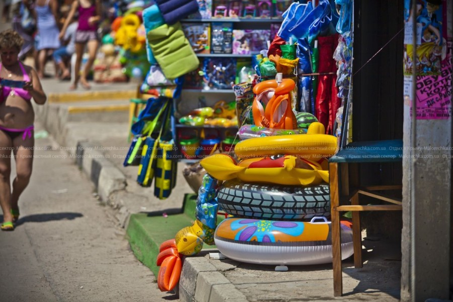 Рынок в Рыбачьем