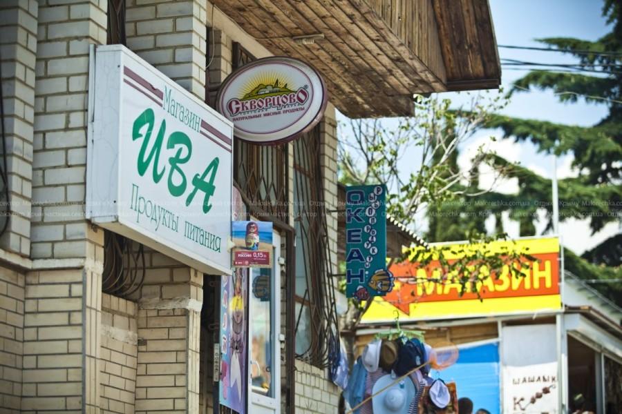 Продовольственные магазины в Рыбачьем