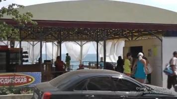 Кафе на набережной в поселке Рыбачье