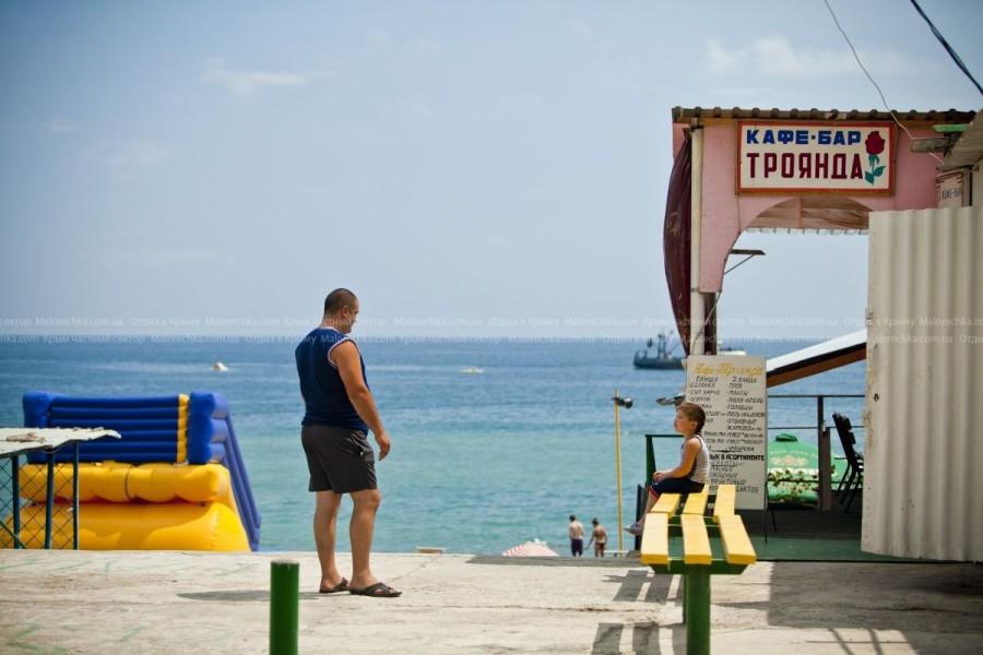 Развлечения на прибрежной части в Рыбачьем