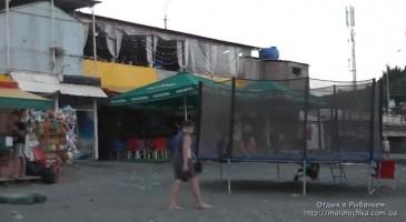 Развлечения на пляже для взрослых и детей в Рыбачьем
