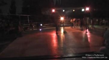 Танцплощадка в пансионате поселка Рыбачье