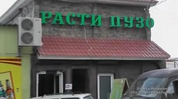 Кафе и бары в поселке Рыбачье