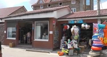 Павильоны с продуктами и товарами для отдыха в Рыбачьем